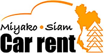 Miyako Siam Car Rent;タイ・バンコクでのレンタカー、ウラルでキャンプ、観光・各種チケット手配